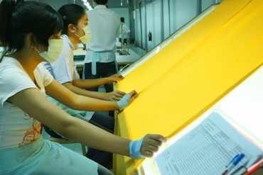 Inspecting fabric